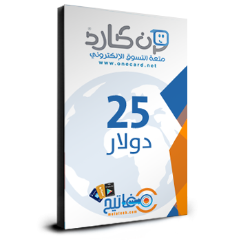OneCard $25