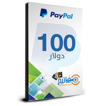 PayPal $100