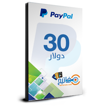 PayPal $30