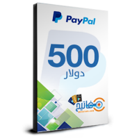 PayPal $500