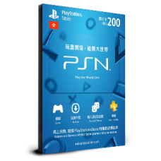 PlayStation Card $200 HK