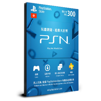 PlayStation Card $300 HK