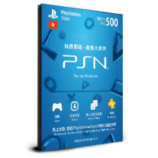 PlayStation Card $500 HK