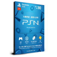 PlayStation Card $80 HK