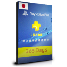 PlayStation Plus 12 Months Japan
