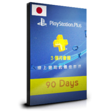 PlayStation Plus 3 Months Japan