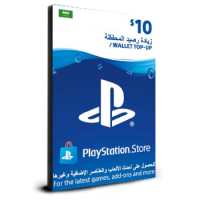PlayStation Card $10 KSA