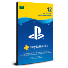 PlayStation Plus 12 Months KSA