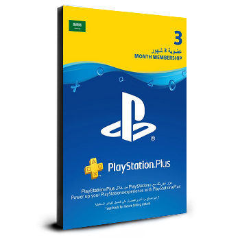 PlayStation Plus 3 Months KSA