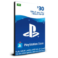 PlayStation Card $30 KSA