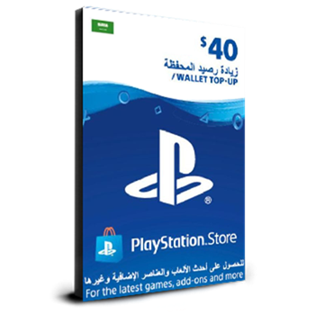 PlayStation Card $40 KSA