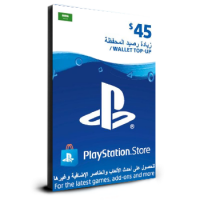 PlayStation Card $45 KSA