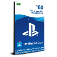 PlayStation Card $60 KSA