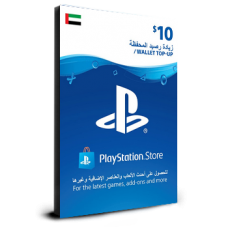 PlayStation Card $10 UAE