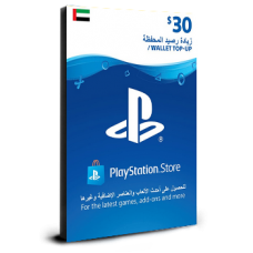 PlayStation Card $30 UAE