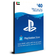 PlayStation Card $40 UAE