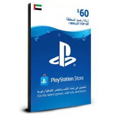 PlayStation Card $60 UAE